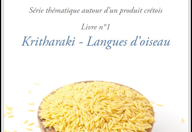 Mon livre Mes grands Trésors de Crète KRITHARAKI – LANGUES D'OISEAU