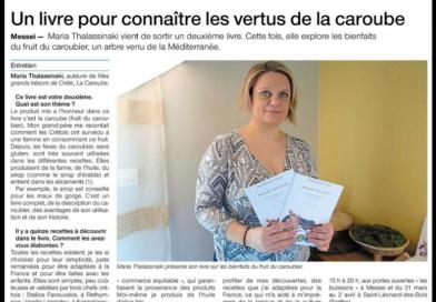 Mon article le 13.03.2018 publié chez Ouest France