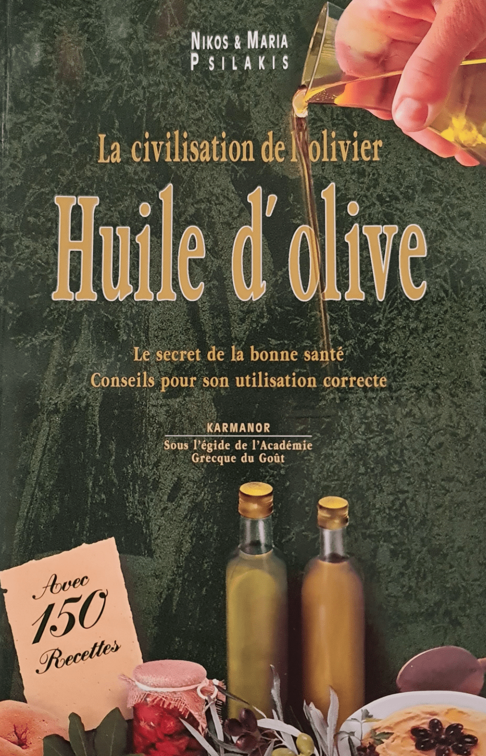 livre huile d'olive grec psilakis